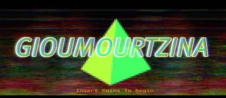 Gioumourtzina6