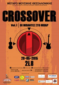 crossover2l8