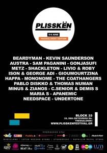 plisken2