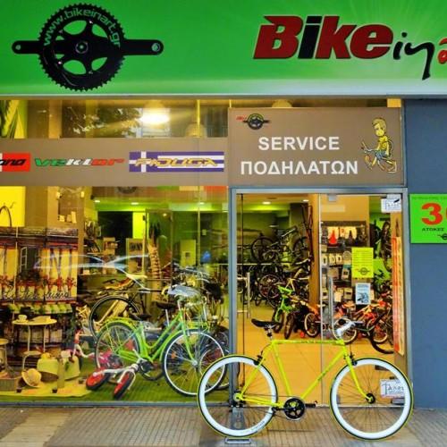 Το κίτρινο republic-άνικο ποδήλατο έτοιμο για τις πρώτες του ποδηλατάδες!