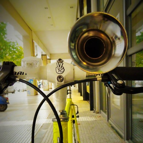 Blow horn please ... με μουσική Republic!