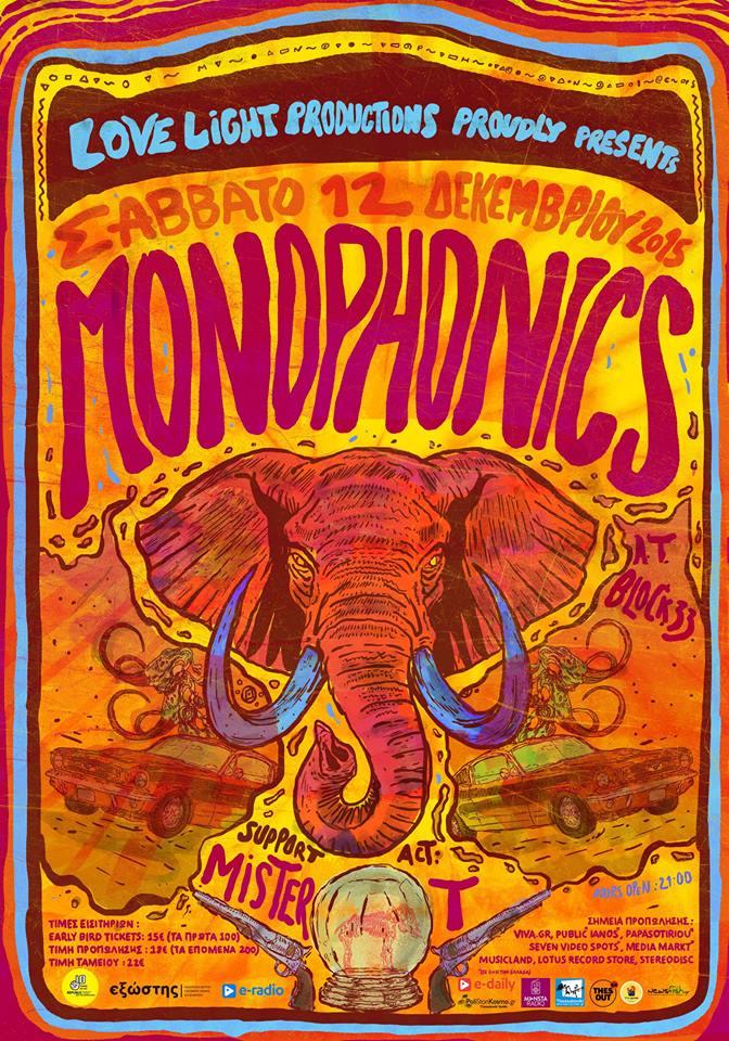 monoposter
